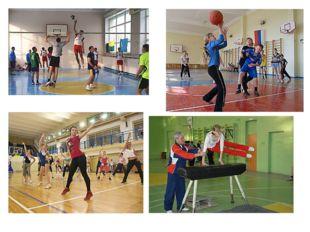 Многие технические действия по таким видам спорта, как гимнастика и акробатик