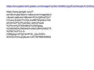 https://encrypted-tbn0.gstatic.com/images?q=tbn:ANd9GcQyyR1dJ4ecqdLPvZWDsjXgk