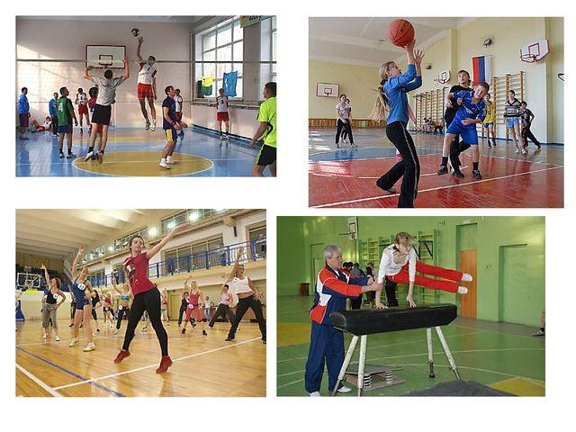 Многие технические действия по таким видам спорта, как гимнастика и акробатик...