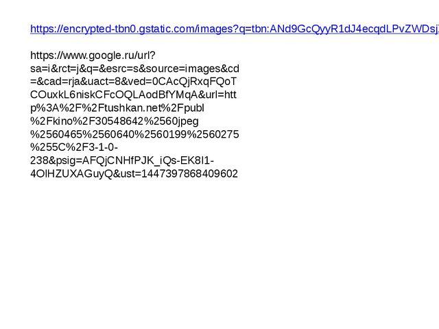 https://encrypted-tbn0.gstatic.com/images?q=tbn:ANd9GcQyyR1dJ4ecqdLPvZWDsjXgk...