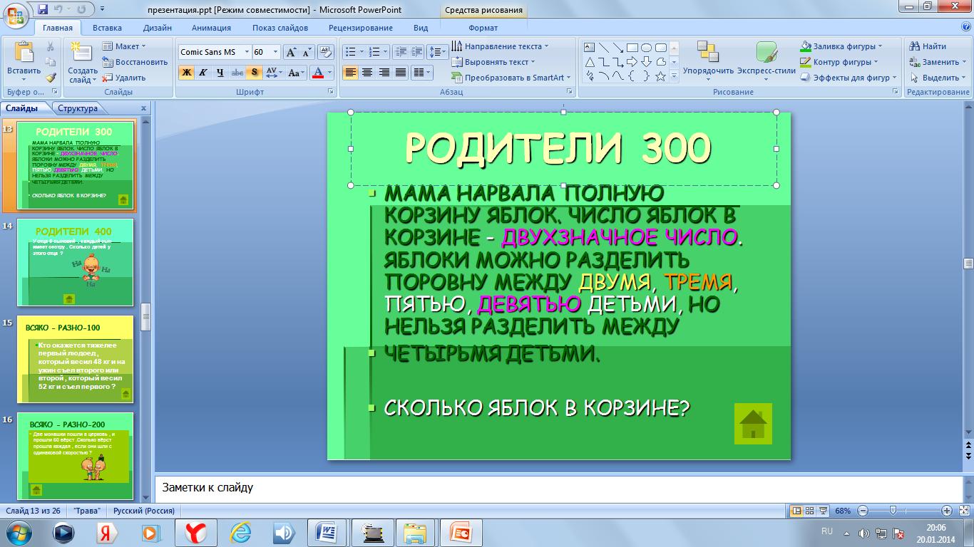 hello_html_m17d9186e.png