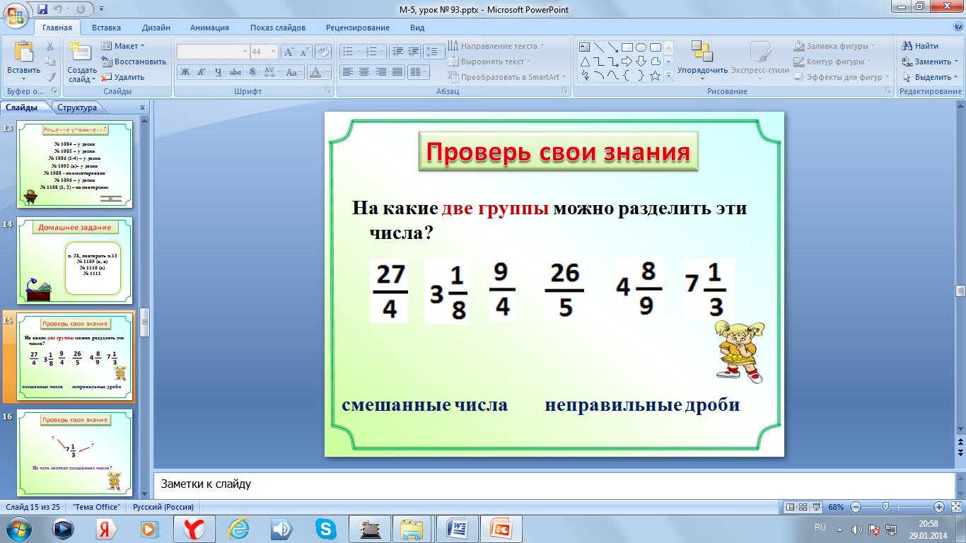 hello_html_m6bb7eec6.png