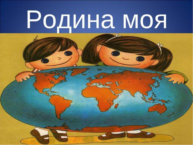 нефть и газ в ставропольском крае презентация реферат