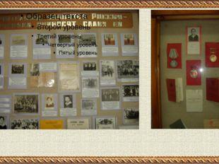 Учитель начальных классов Бизина К.А. в своей трудовой книжке имеет 2 записи
