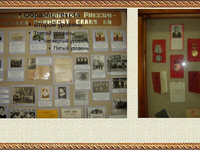 Учитель начальных классов Бизина К.А. в своей трудовой книжке имеет 2 записи...
