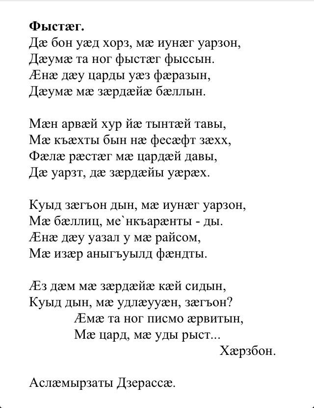 http://www.stihi.ru/pics/2013/06/22/6829.jpg