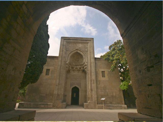 Дворец Ширвандшахов