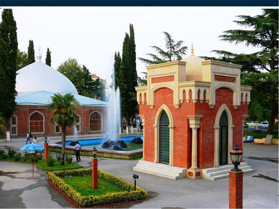 Второй по величине город Гянджа