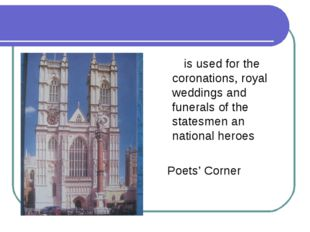 Westminster Abbey is used for the coronations, royal weddings and funerals of