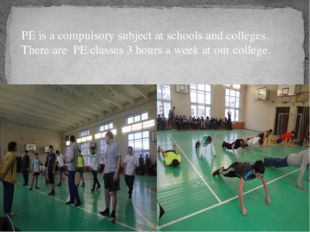 PE is a compulsory subject at schools and colleges. There are PE classes 3 ho