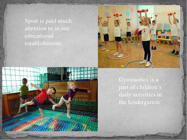 Sport is paid much attention to in our educational establishments. Gymnastics...