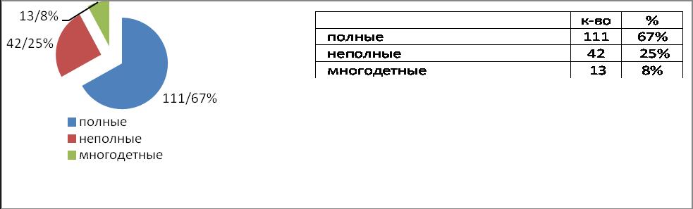 hello_html_43c17fdd.png