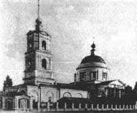 Крестовоздвиженская (Воздвиженская) церковь