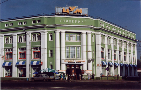 http://city57.ru/img/1/a/1/8U1zQul1.Jpeg