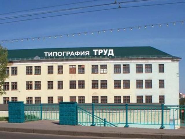 http://orel.rusplt.ru/netcat_files/news/2581821576.jpg
