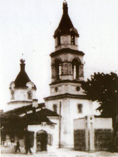 Файл:Georgievskaya cerkov1.jpg