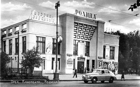 http://www.orelcity.ru/images/news/2045b1.jpg