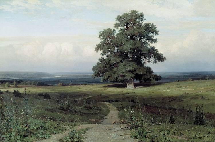 долина