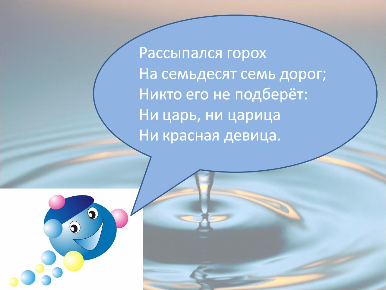 hello_html_2fbd1eb1.png