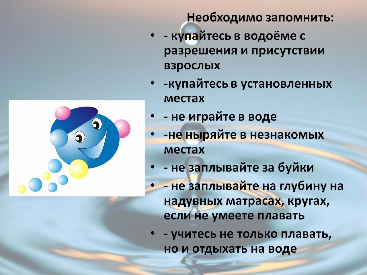 hello_html_4cbc01cf.png