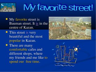 My favorite street is Bauman street. It is in the centre of Kazan. This stre