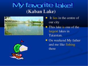 (Kaban Lake)	 It lies in the centre of our city This lake is one of the larg