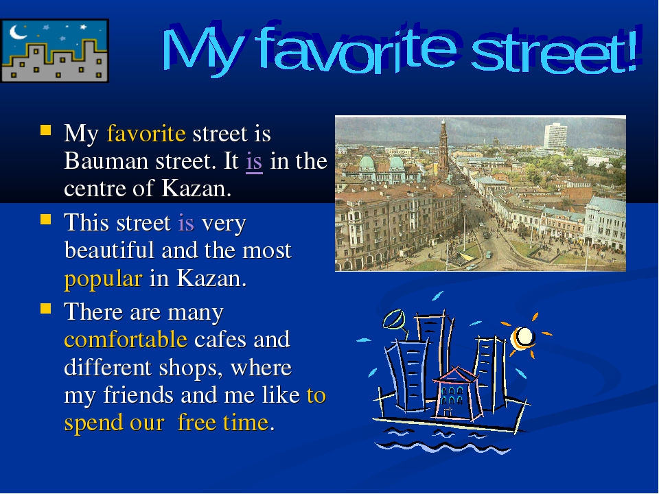 My favorite street is Bauman street. It is in the centre of Kazan. This stre...