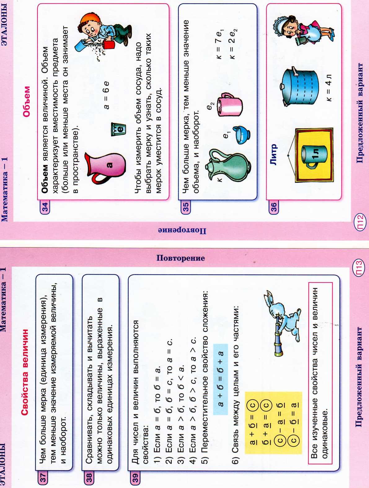 C:\Documents and Settings\HOME\Мои документы\Мои рисунки\img183.jpg