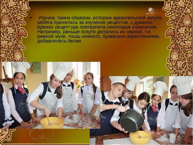 Изучив, таким образом, историю архангельской козули, ребята принялись за изу...