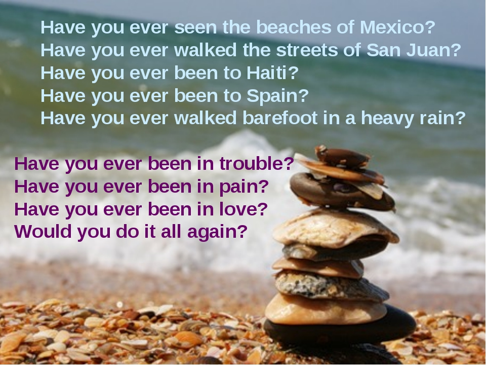 Have you ever seen the beaches of Mexico? Have you ever walked the streets o...