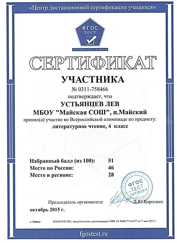 C:\Users\Наталья\Pictures\2015-11-10\003.jpg