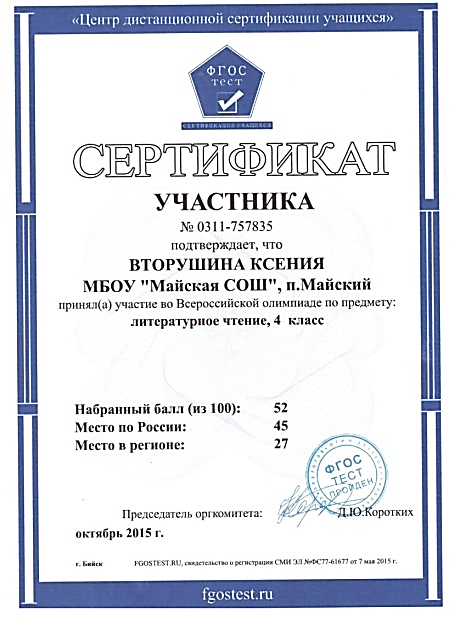 C:\Users\Наталья\Pictures\2015-11-10\005.jpg