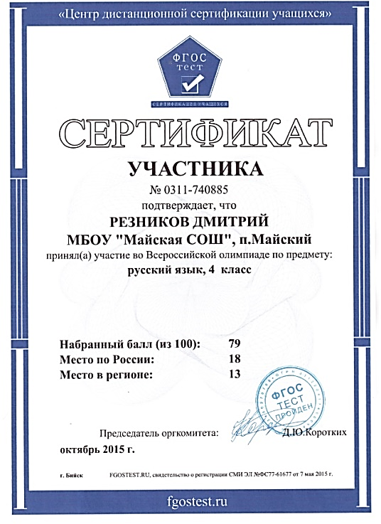 C:\Users\Наталья\Pictures\2015-11-10\014.jpg