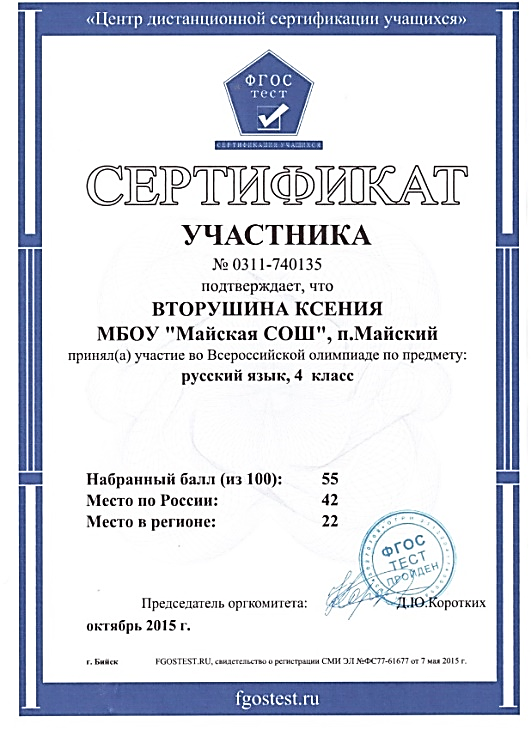 C:\Users\Наталья\Pictures\2015-11-10\013.jpg