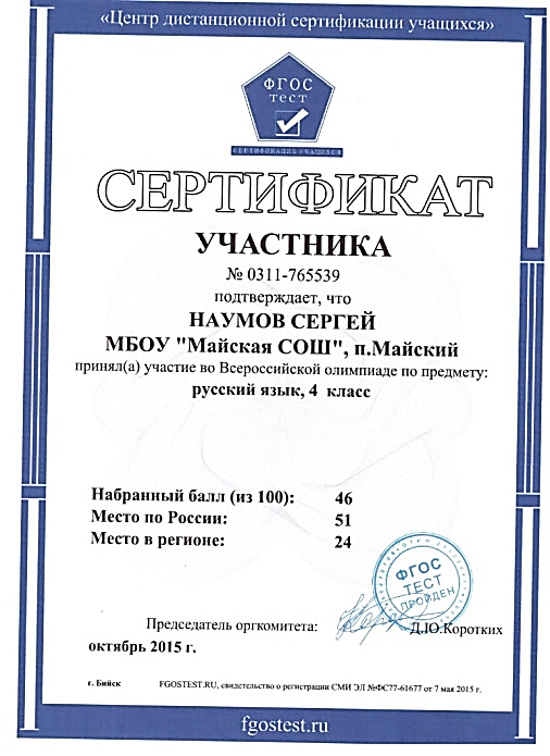 C:\Users\Наталья\Pictures\2015-11-10\011.jpg