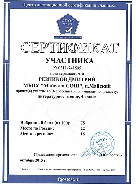 C:\Users\Наталья\Pictures\2015-11-10\007.jpg