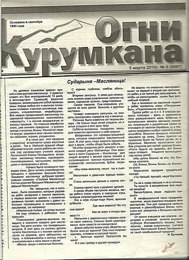 http://is02.infourok.ru/img/08cc-000056eb-7faff8ef-604x830.jpg