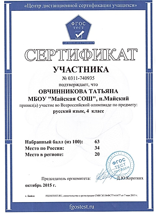 C:\Users\Наталья\Pictures\2015-11-10\012.jpg