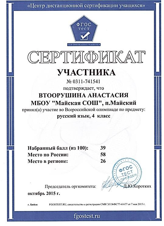 C:\Users\Наталья\Pictures\2015-11-10\015.jpg
