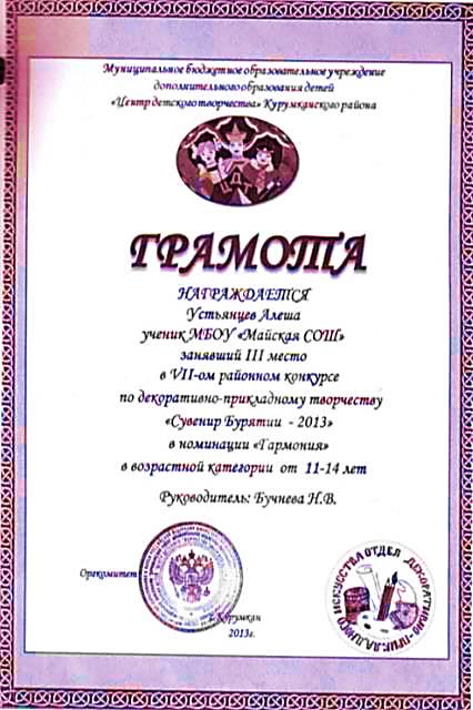 русяз1 001