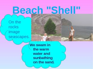 On the rocks image seascapes. We swam in the warm water and sunbathing on the