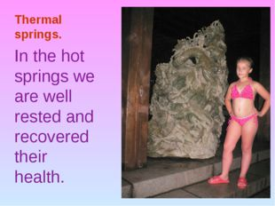 Thermal springs. In the hot springs we are well rested and recovered their he