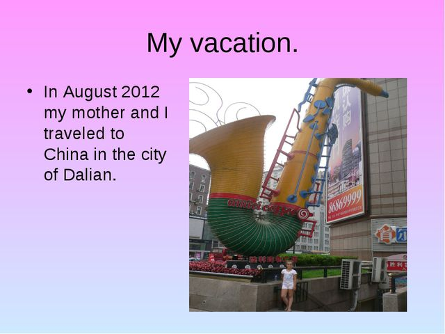 My vacation. In August 2012 my mother and I traveled to China in the city of...