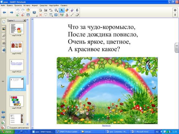 hello_html_47e96af6.png
