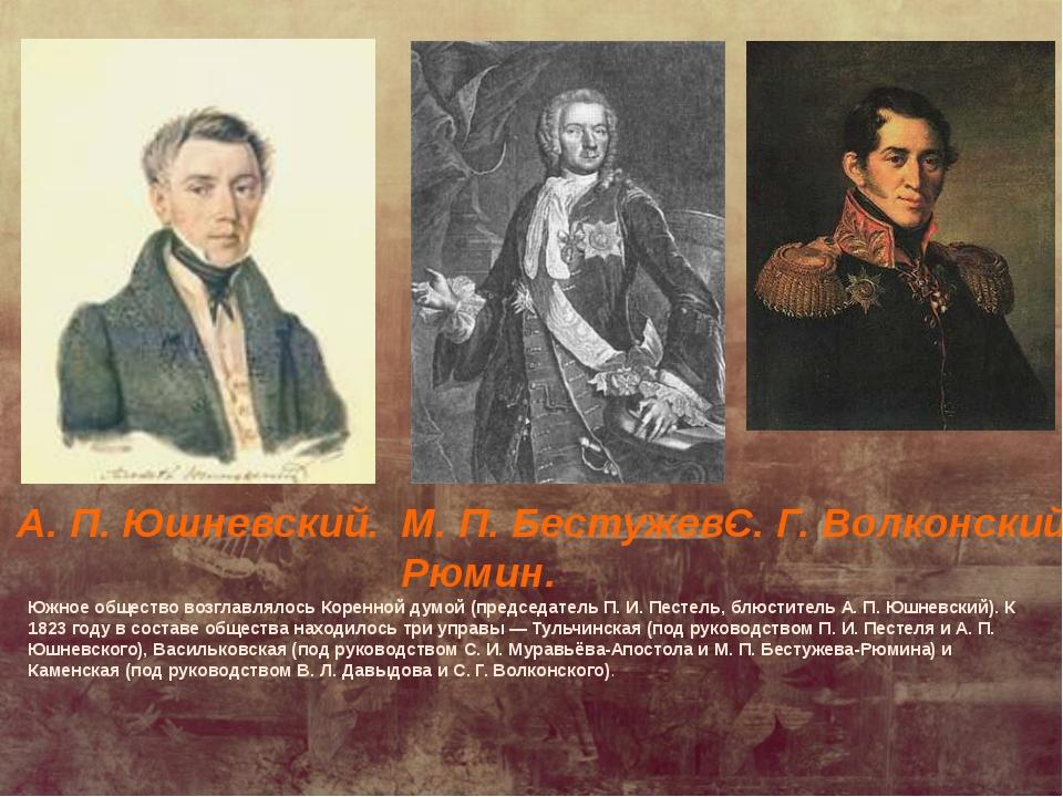 В СанктПетербурге произошло восстание декабристов