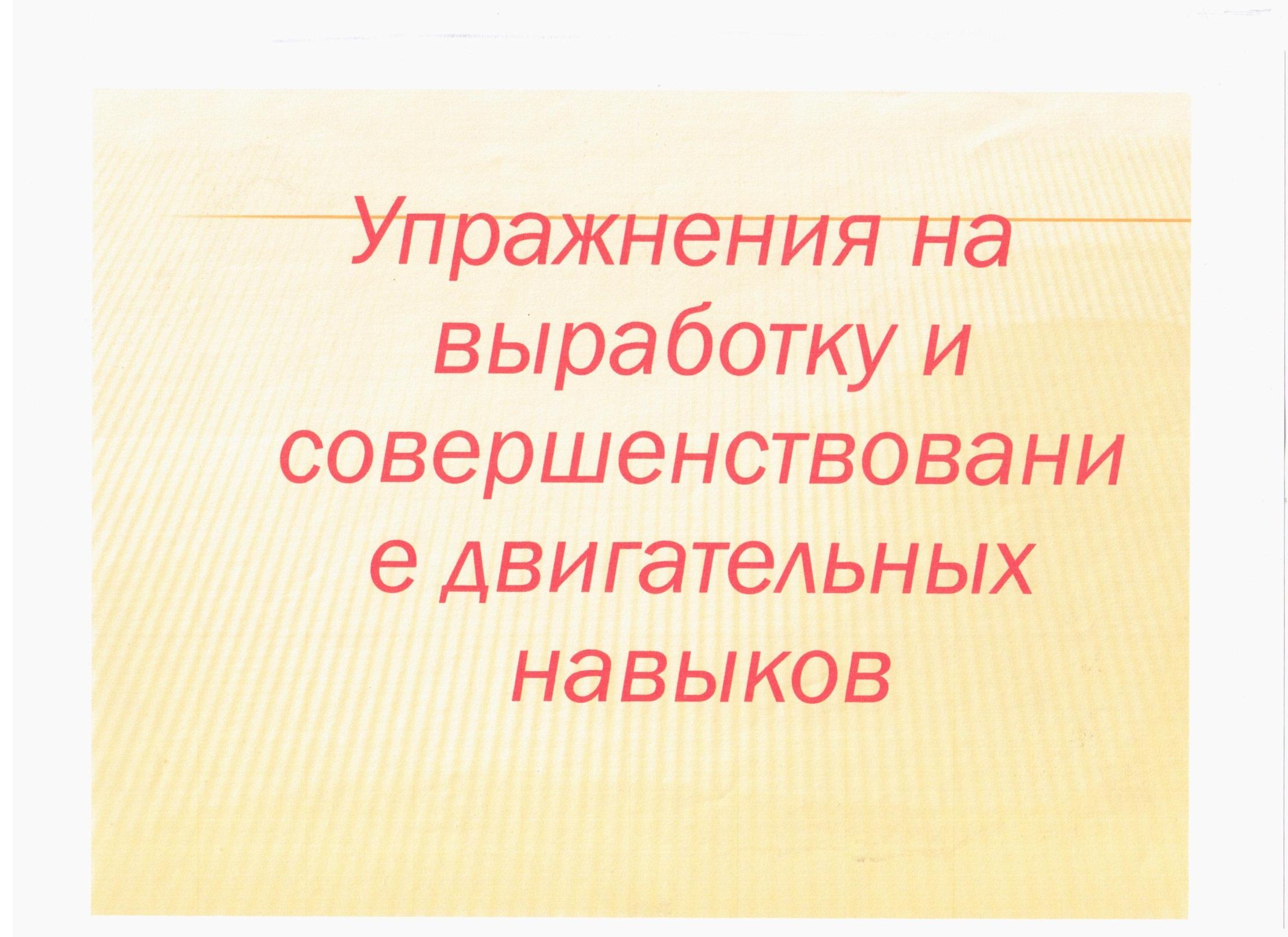 C:\Users\Администратор\Documents\аттестация\доклад мир танца\а17.jpeg