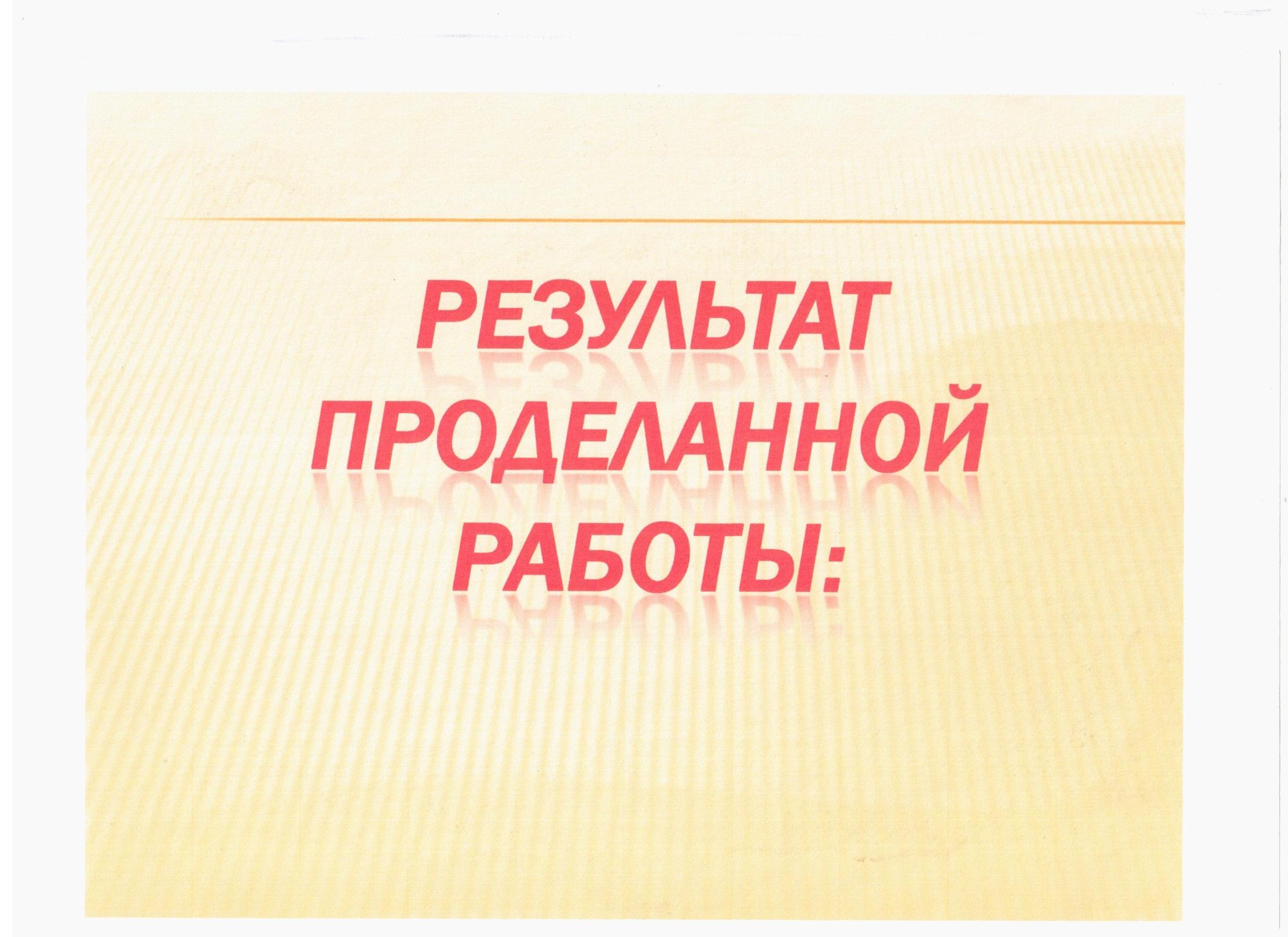 C:\Users\Администратор\Documents\аттестация\доклад мир танца\а8.jpeg