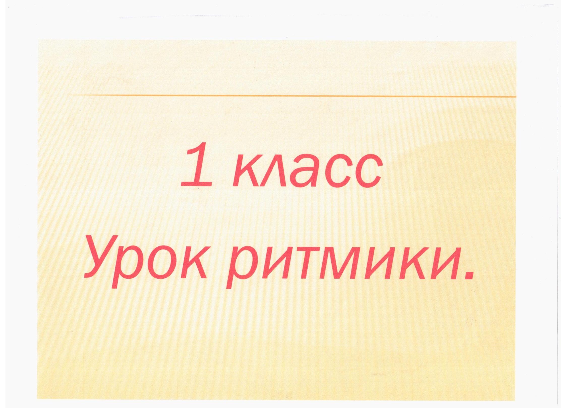 C:\Users\Администратор\Documents\аттестация\доклад мир танца\а9.jpeg