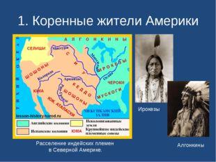 1. Коренные жители Америки Расселение индейских племен в Северной Америке. Ир