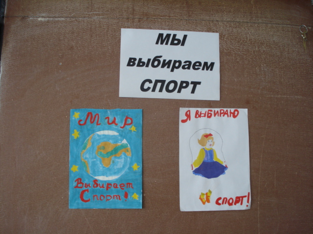 C:\Documents and Settings\User\Мои документы\Мои рисунки\23.11.2011\DSC00003.JPG